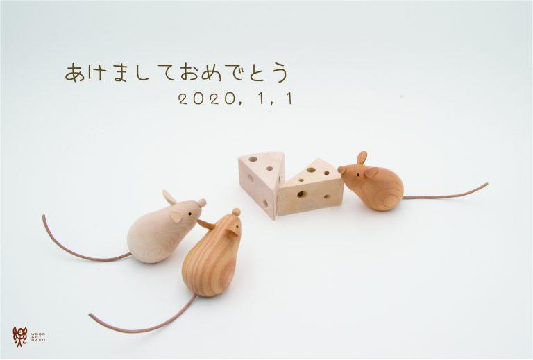nengajou1-2